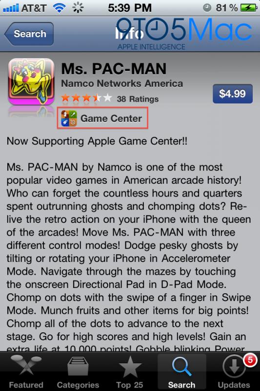Game Center no iOS 4.2b2