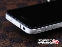 Clone chinês de iPhone 4