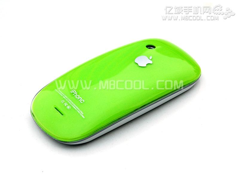 SciphoneA5 - Magic Phone