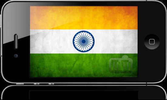 Bandeira da Índia num iPhone