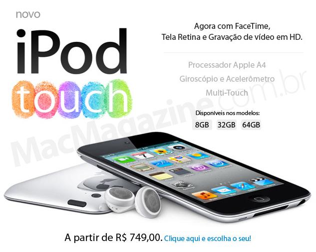 Novo iPod touch no PontoFrio.com