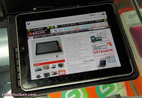 Clone de iPad com Android