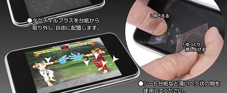 Adesivo Tactile+Plus para iPhone