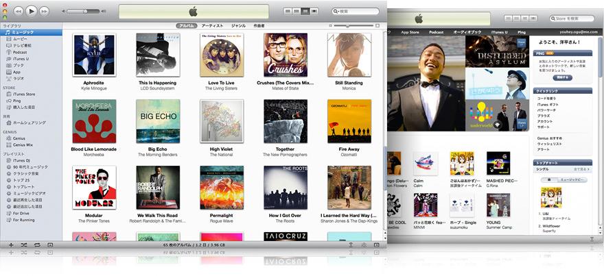 iTunes Store do Japão