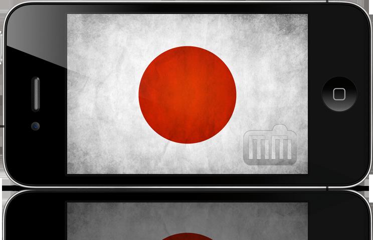 Bandeira do Japão - iPhone 4