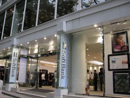 iPad em loja da SoftBank, no Japão