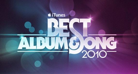 iTunes Best Album & Song 2010