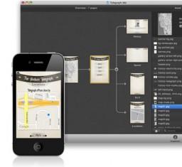 iAd Producer - Apple