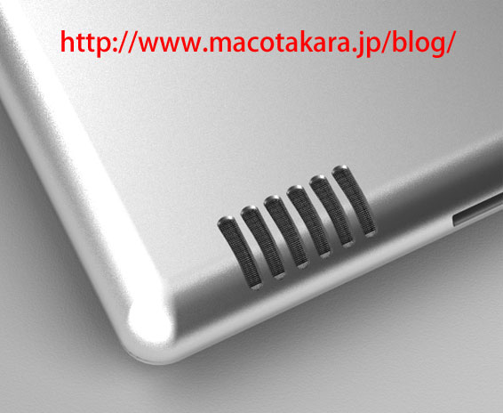 Alto-falante do iPad 2