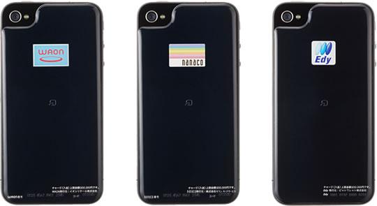 Adesivos NFC para iPhones 4
