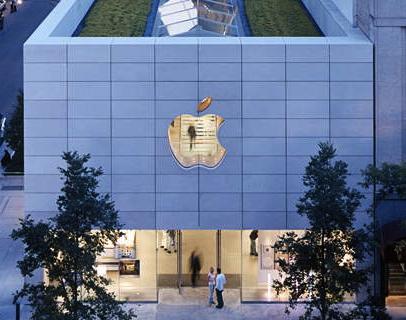 Apple Retail Store de Northen Michigan Avenue