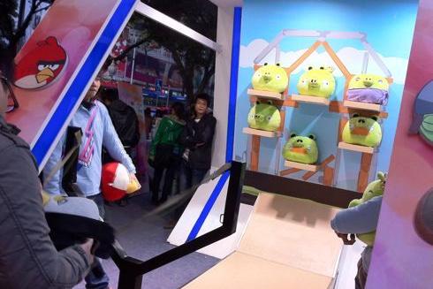 Arcade de Angry Birds na China