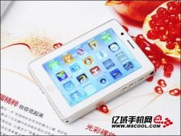 iPad 2 mini phone chinês