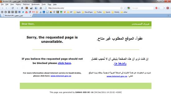 MobileMe bloqueado na Arábia Saudita