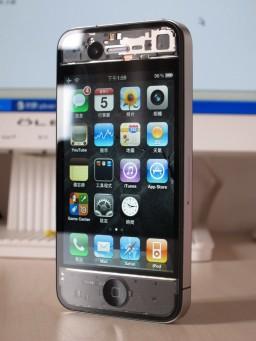 Mod de iPhone transparente