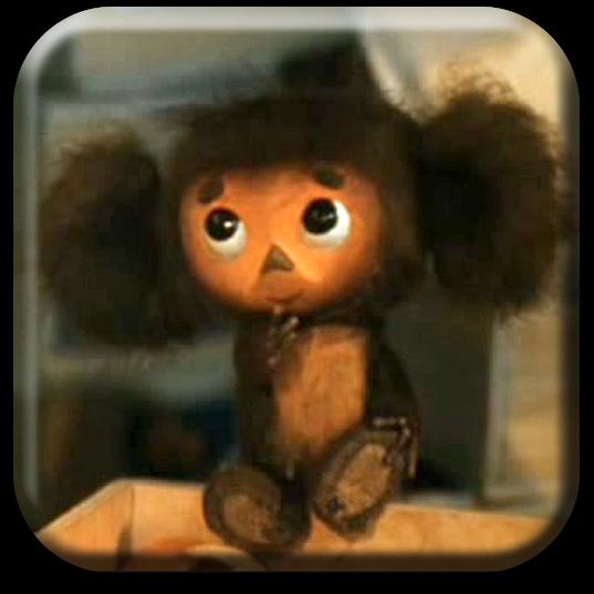 Ícone de Cheburashka