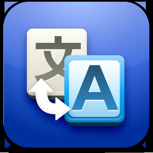Ícone - Google Translate