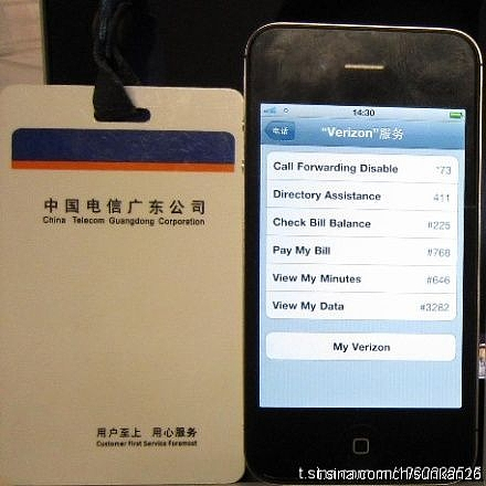 iPhone 4 CDMA na China Telecom