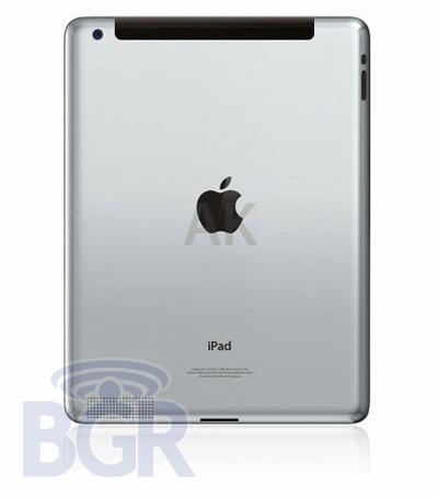 Seria este o iPad 2?