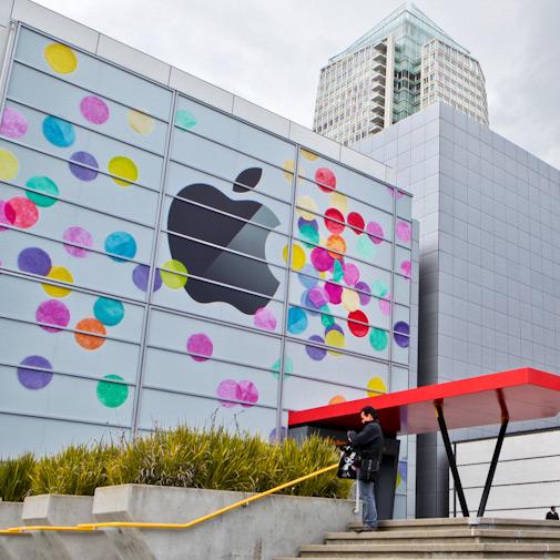 Yerba Buena Center preparado para o iPad 2