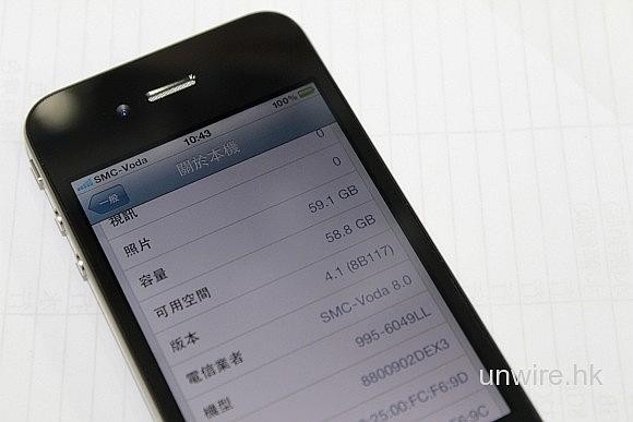 Protótipo de iPhone 4 com 64GB