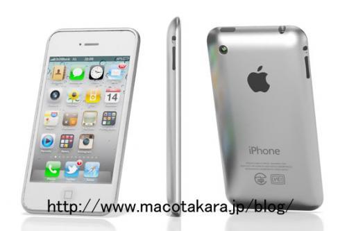 Mockup do iPhone 5