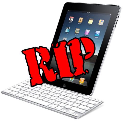 iPad em dock com teclado - RIP