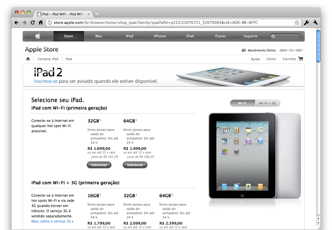 iPad de 16GB fora da Apple Online Store