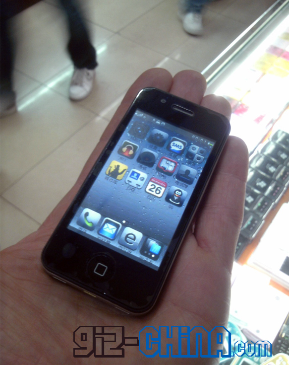 iPhone nano fake