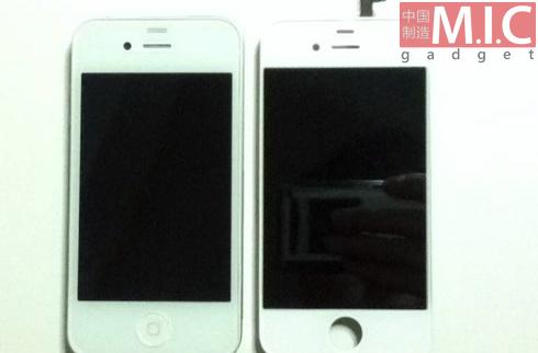 iPhone 4S?