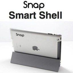 Smart Shell