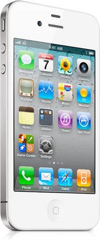 iPhone 4 branco de lado