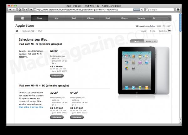 Modelos de iPads 1G disponíveis no Brasil