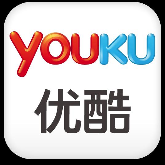 Ícone - YouKu