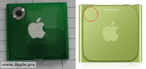 iPod nano com câmera