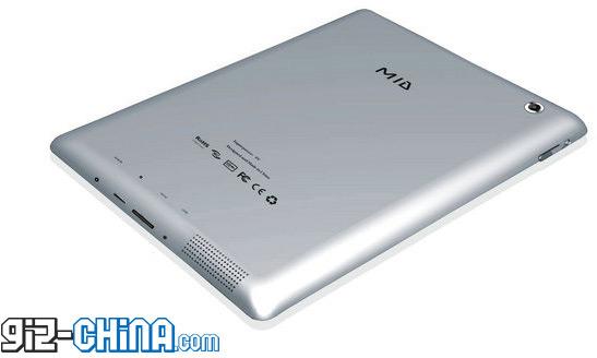 Clone de iPad 2 da Huadian