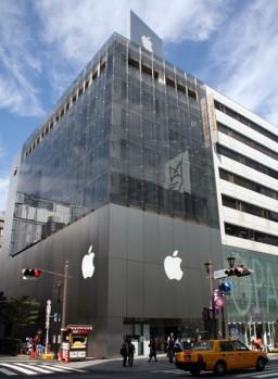Apple Retail Store Ginza - Tóquio, Japão