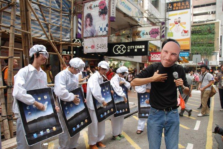Protesto de empregados da Foxconn contra a Apple