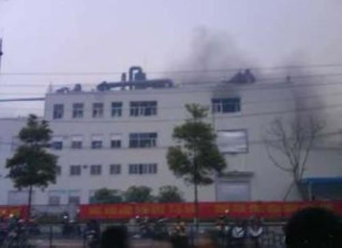 Explosão em fábrica da Foxconn em Chengdu
