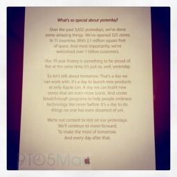Mensagem da Apple Store 2.0