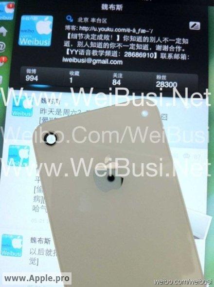 Traseira do iPhone 4S?