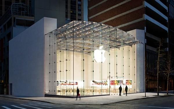 Apple Retail Store de Upper West Side