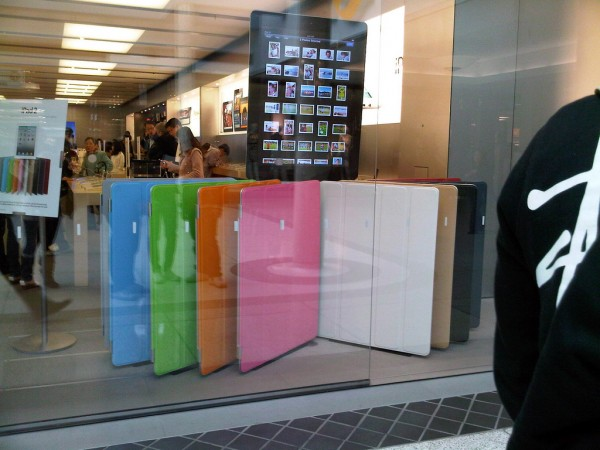 Vitrine atual de Apple Retail Store