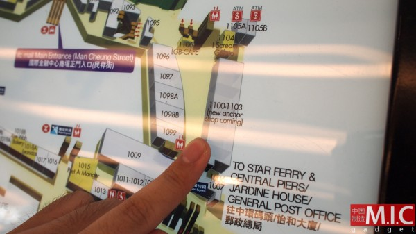 Espaço para loja da Apple em Hong Kong