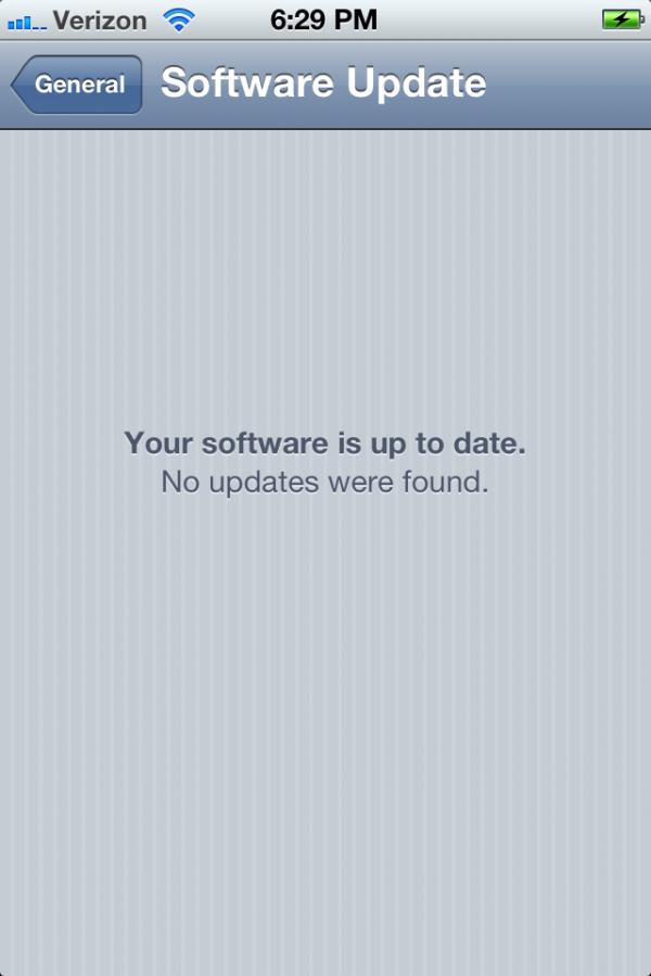 SU no iOS 5 beta 2