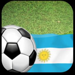 Ícone - Copa América 2011