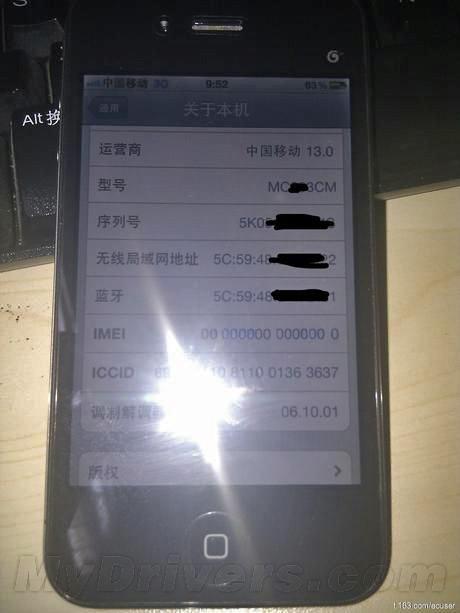 iPhone na China Mobile?