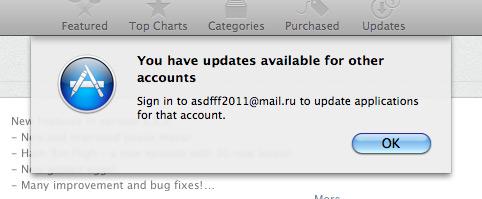 Bug de contas na Mac App Store
