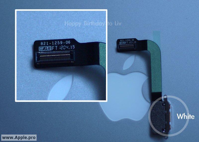 Conector para iPad 3