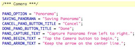 Fotos panorâmicas no iOS 5